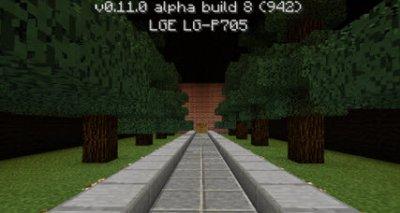Карта Тьма за дверью 2 Часть для Minecraft PE 0.11.X