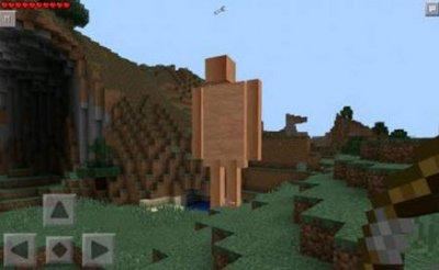 Мод Attack on Titan для Minecraft PE 0.10.x