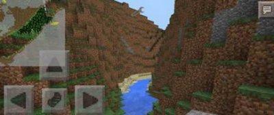 Мод Rei's MiniMap v.2 для Minecraft PE 0.11.0