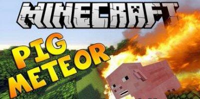 Мод Giant Pigs для Minecraft PE 0.11.1