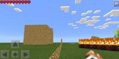 """Карта """"UltraCraft"""" для Minecraft PE 0.11.0"""