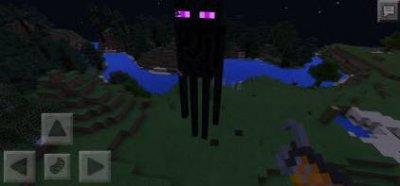 Мод Gravity Gun для Minecraft PE 0.11.1