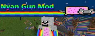 Мод Nyan Gun для Minecraft PE 0.11.0