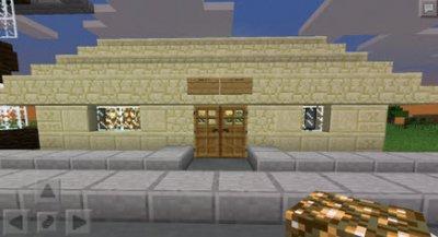 "Карта ""Деревня v. 0.1.0"" для Minecraft PE 0.11.1"