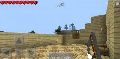Чит GlowStone v.02 для Minecraft PE  0.12.x