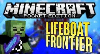 Сервер LifeBoat для Minecraft PE 0.12.1 и 0.12.2