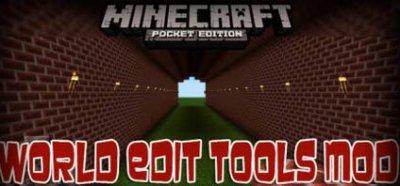 Мод World edit tools для Minecraft PE 0.11.1