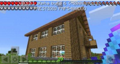Карта House in Village для Minecraft PE v0.12.x