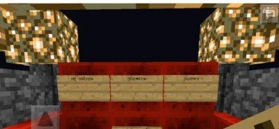 Карта невидемый лабиринт для minecraft 0.12.x