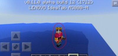 Платные скины Minecraft РЕ [0.12.2]