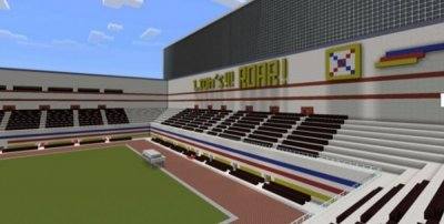 "Карта ""Central Star Arena"" 0.13.0"