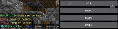 """Чит """"BASCONIT CLIENT"""" [0.13.1]"""