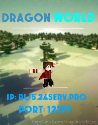 "Сервер ""Dragon World"" [0.13.1]"