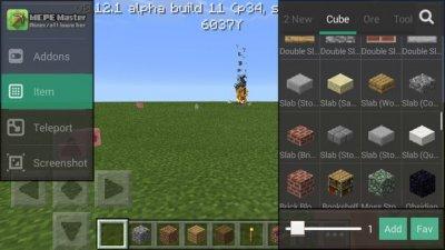Лаунчер MCPE Master для Minecraft PE 0.14.0
