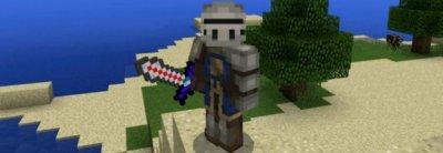 Мод More Swords PE [0.14.0]