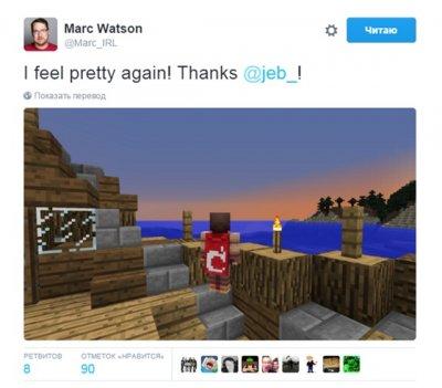 Minecraft PE 0.15.0: Оружие, тропы, плащи