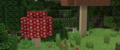 "Текстуры ""Pixel Reality"" [0.14.0]"