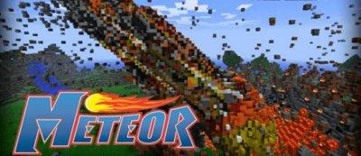 Мод на Метеориты [0.14.0]