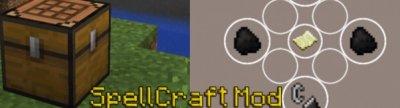 Мод SpellCraft [0.14.0]
