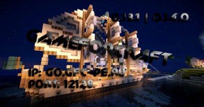 Сервер GameForCraft [0.14.0]