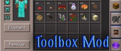 Мод ToolBox [0.14.0]
