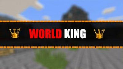 Сервер WORLDKING для MCPE 0.14.0
