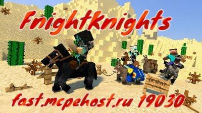 Сервер FightKnights для Minecraft PE 0.14.0