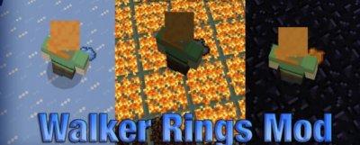 Мод Walker Rings для MCPE 0.15.0