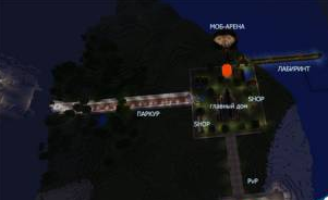 Сервер Penechek Craft для Minecraft PE
