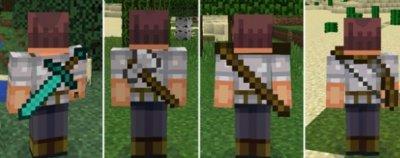 Мод Back Tools для Minecraft PE 0.14.2