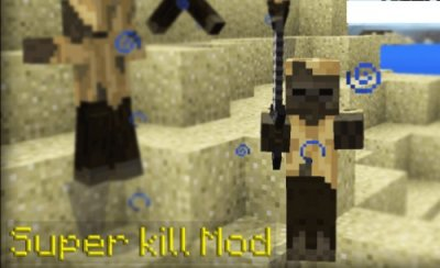 Мод Super Kill [0.14.3]