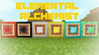 Мод Elemental Alchemist [0.14.3]