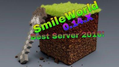 Сервер SmileWorld(0.14.0-0.14.3)