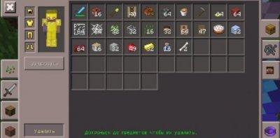 Мод ToolBox 0.15.2
