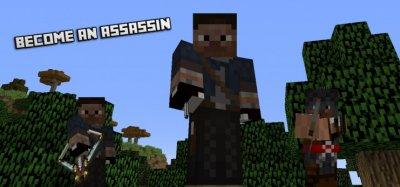 Мод MineCreed для Minecraft 1.10.2
