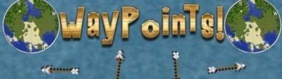 Мод Waypoints 0.15.4