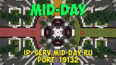 Сервер выживания Mid-Day.ru