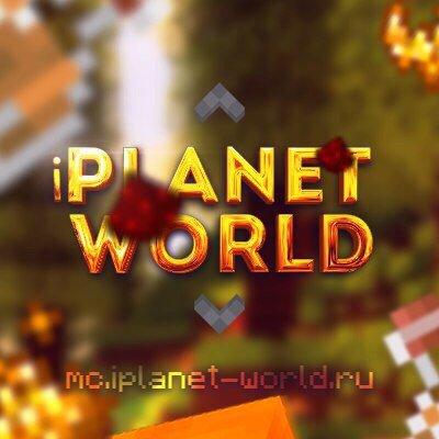 Minecraft сервер Planet World