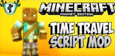 Мод Time Travel для Minecraft Pe 0.15.6