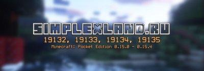 Minecraft сервер Simplexland