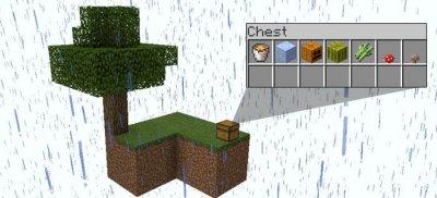 Карта Skyblock New для Minecraft PE 0.16.0