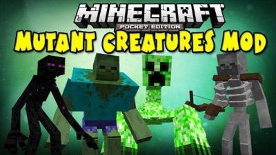 Мод More Mutant Creatures 0.15.6