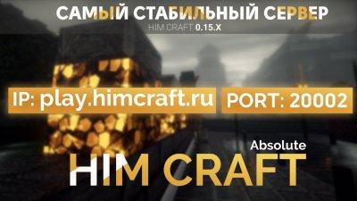 Сервер HimCraft Minecraft PE