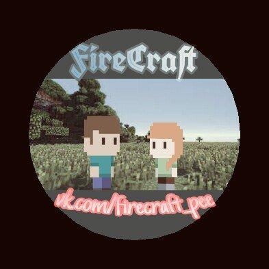 FireCraft сервер minecraft PE 0.15.x