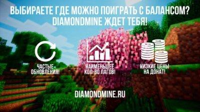 DiamondMine MCPE Server 0.15.X