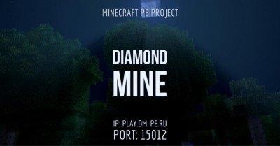 DiamondMine проект Minecraft: PE 0.15.x