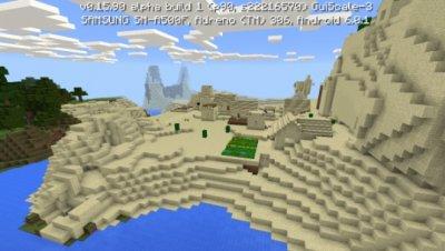 Сид на деревню в пустыне с кузнецом 0.16.x