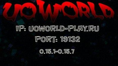 Мир UoWorld Minecraft PE 0.15.x