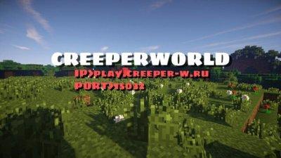 Сервер Minecraft PE CreeperWorld 0.15.x
