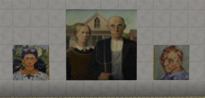 Аддон Classic Paintings 0.16.0